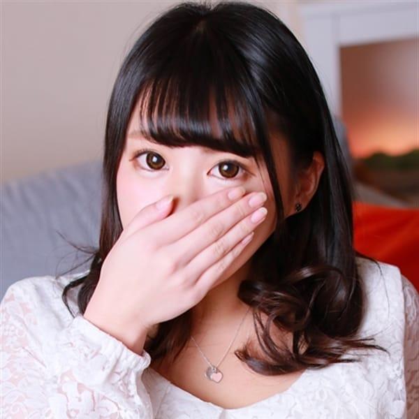 もえの【ミニマム美巨乳Gカップ美少女】 | CLUB LEON(クラブレオン)(梅田)