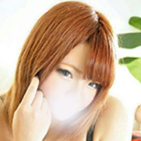 るあ 3Pコース対応可【妹系&ロリ系&癒し系】 | 美女図鑑(横浜)