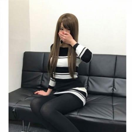 ありさ【超美人現役セクシー女優!!】 | 五反田高身長デリヘル「8頭身」(品川)