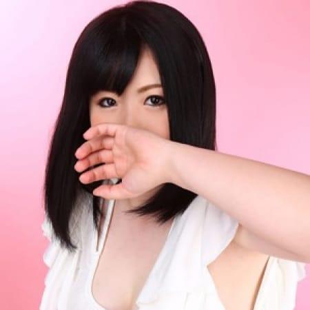 かえで【素人女子大生】 | クラブパラダイス(枚方・茨木)