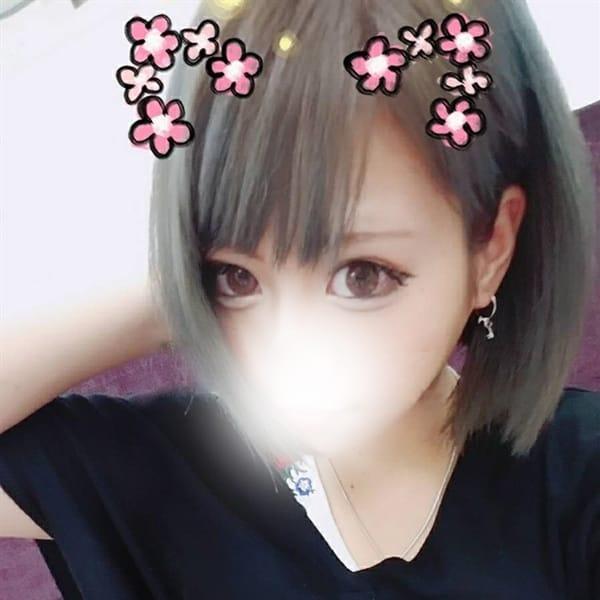 あれん【イチャカワDカップ娘】 | Concierge One(コンシェルジュワン)(町田)