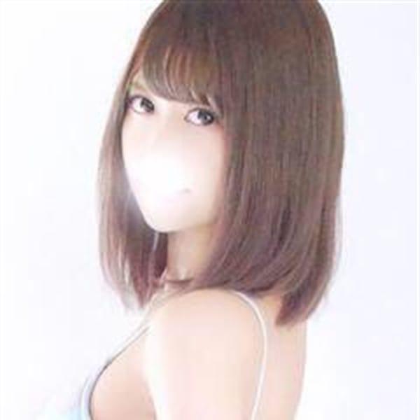 えいみー【陸のマーメイド♡】 | Concierge One(コンシェルジュワン)(町田)
