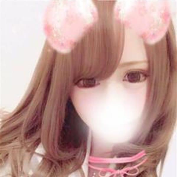 ほたる【ミニSEXYギャル】 | Concierge One(コンシェルジュワン)(町田)