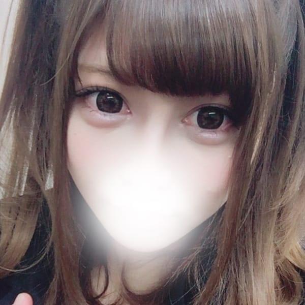 えるさ【SSS巨乳美女降臨】 | Concierge One(コンシェルジュワン)(町田)