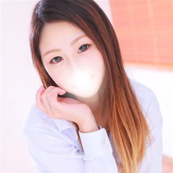 みさき【瞬間勃起娘!!!】 | Concierge One(コンシェルジュワン)(町田)