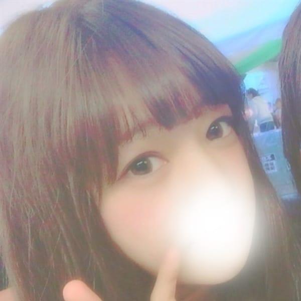あこ【SS級清楚系ギャル!】 | Concierge One(コンシェルジュワン)(町田)