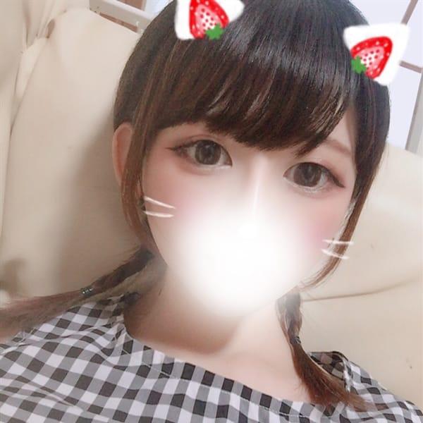 ひかり【極上スレンダー】 | Concierge One(コンシェルジュワン)(町田)