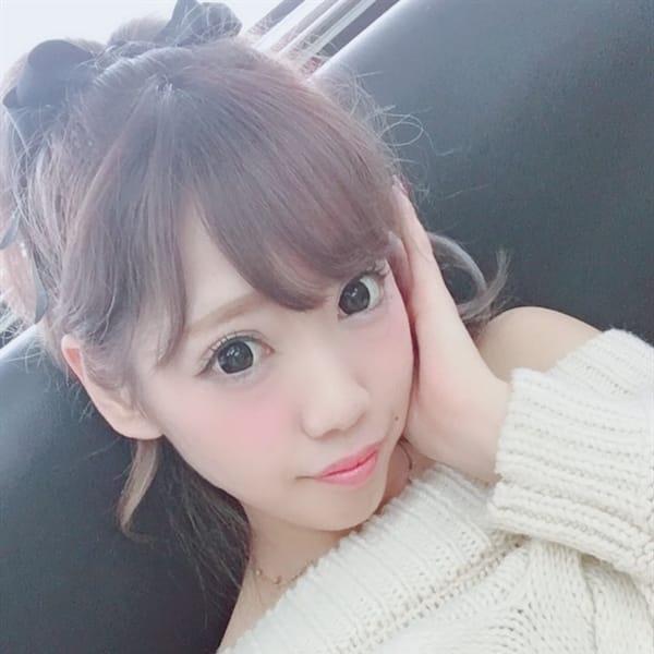 こころ【読モ系ギャルカワ】 | Concierge One(コンシェルジュワン)(町田)
