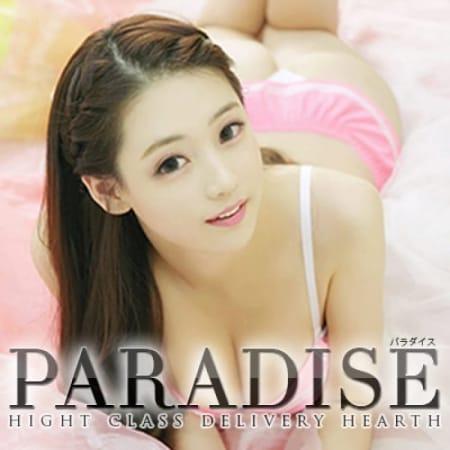 サクラ | PARADISE(横浜)