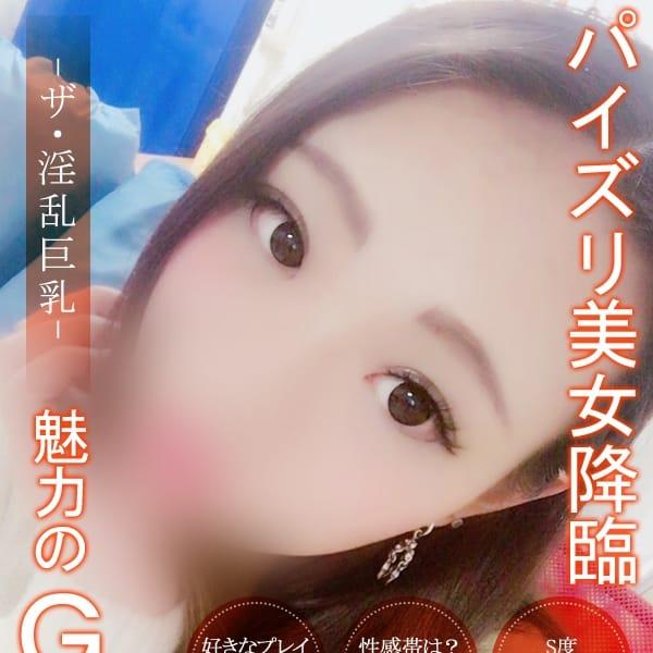 ゆみ【パイズリ妹系美巨乳】   クレオパトラ木更津店(木更津・君津)