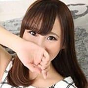 すずか【癒しMAX!】 | バツイチ♡アイドル(山形市近郊)