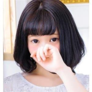 ふみ S級プリティガール | アロマガーデン本店(福岡市・博多)