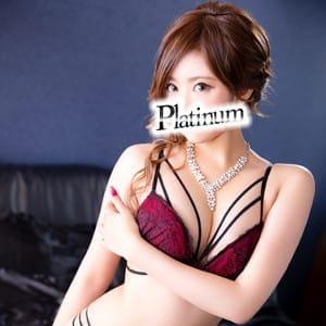 佐々木らら【18歳☆現役女子大生☆】 | ウルトラプラチナム(新宿・歌舞伎町)