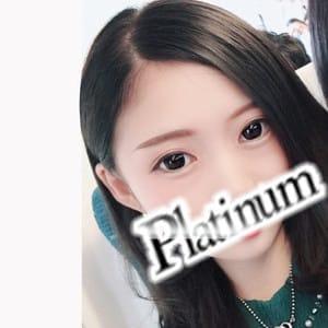 杉本みさき【完全未経験ラウンジ嬢!!】 | ウルトラプラチナム(新宿・歌舞伎町)