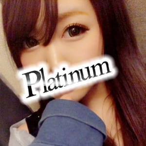 柊なぎさ【妹系☆現役女子大生♪】 | ウルトラプラチナム(新宿・歌舞伎町)