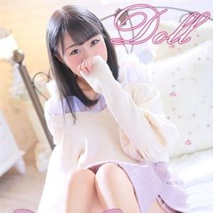 ゆい『ドール』【小柄激カワスレンダー】 | ティファニードール(久留米)