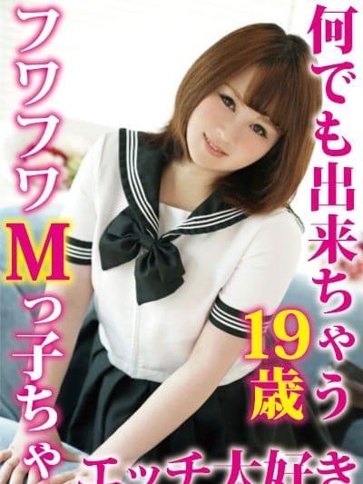 「出勤」08/07(火) 20:21   ひなの写メ・風俗動画