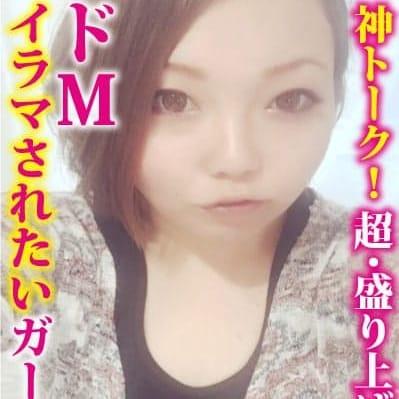 かずき【イラマ好き女子M嬢現る!】 | 五反田デリヘル倶楽部(五反田)