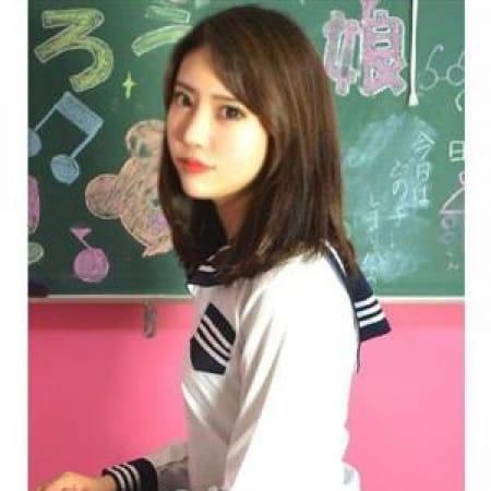 りさこ【超越Sクラス女子大生】 | 業界未経験の素人イメクラ清純しろうと娘(上野・浅草)