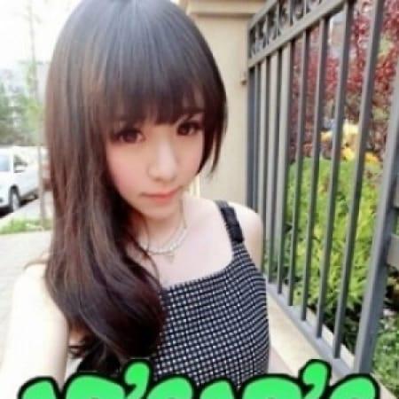 かおり | 18歳19歳の美人専門店(三河)