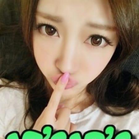 リリア | 18歳19歳の美人専門店(三河)