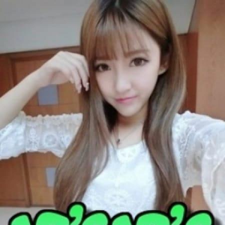 ジェニー | 18歳19歳の美人専門店(三河)
