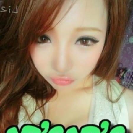 ミーコ | 18歳19歳の美人専門店(三河)
