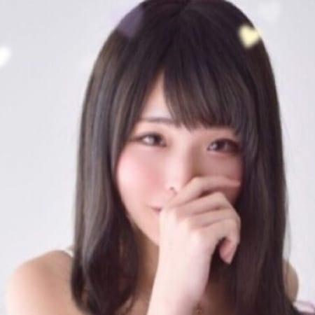 みらいちゃん【癒し力抜群!恋人プレイ】 | S級美少女~素人娘専門店(沼津・富士・御殿場)