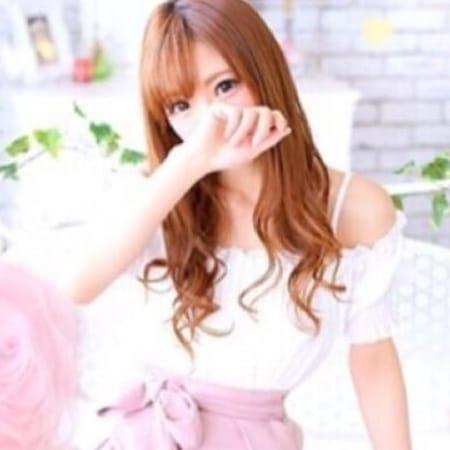 みりあちゃん【当店トップクラス!!!】   S級美少女~素人娘専門店(沼津・静岡東部)