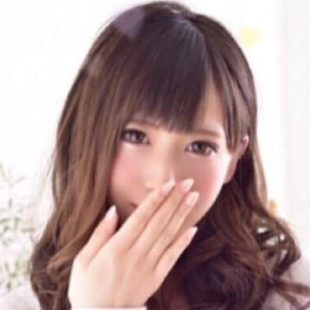 りおんちゃん | S級美少女~素人娘専門店(沼津・富士・御殿場)