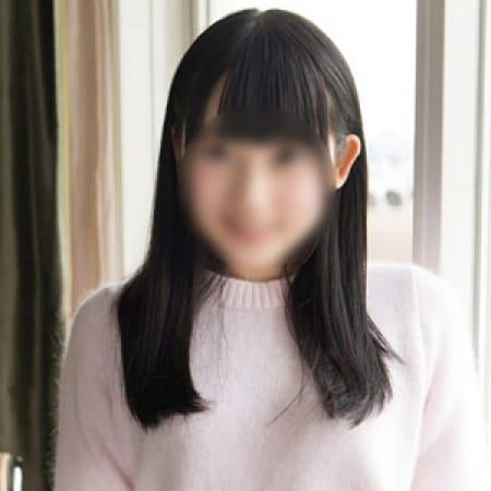 ありす【ロリエンジェル♪ 】 | 関西ロリっこプロジェクト(新大阪)