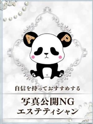 「こんばんは?」06/20(水) 00:57 | かなみの写メ・風俗動画