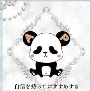 かなみ【笑顔にメロメロ♪】 | アロマ ぱんだ(高松)