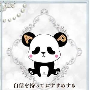 あみ【究極のテクニシャン!】 | アロマ ぱんだ(高松)