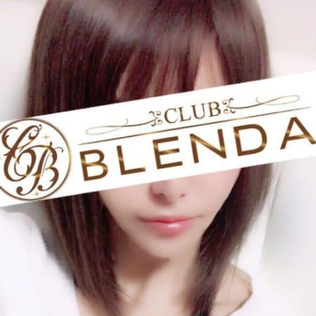 タレントありす【激かわアイドル♪】 | BLENDA GIRLS長野店(長野・飯山)