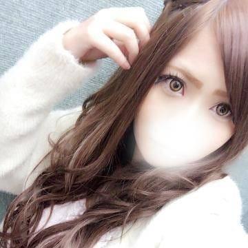 あずさ☆Gカップ【20歳♪Gカップ巨乳♪ 】 | BLENDA GIRLS長野店(長野・飯山)