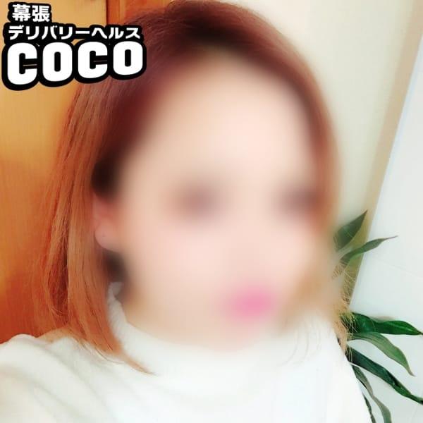 ひろか【完全未経験の素人娘♪】 | COCO幕張店(西船橋)