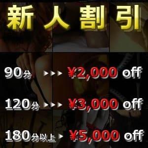 まいか【業界初★アイドル系ロリカワ♪】   SECRET SERVICE 松本店(松本・塩尻)