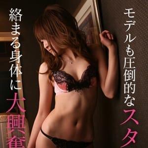 ニーナ【スレンダーBoody】 | Sexy 博多(福岡市・博多)