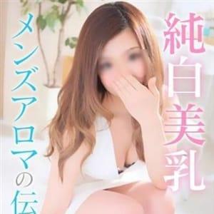 マオ【超美人SSS急娘メンズアロマ】 | Sexy 博多(福岡市・博多)