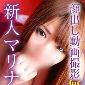 マリナ【☆顔出動画撮影OK☆】 | Sexy 博多(福岡市・博多)