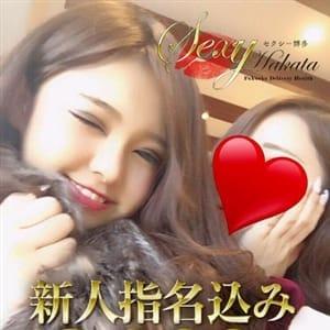 ココア【18歳 ど!エロ素人ドM娘!】 | Sexy 博多(福岡市・博多)