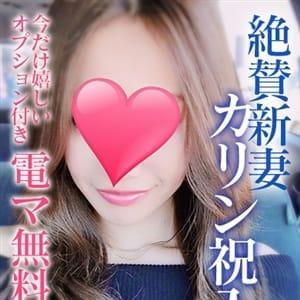 カリン【絶対自身有早いもの勝】 | Sexy 博多(福岡市・博多)