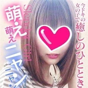 モエ【So Cute!!】 | Sexy 博多(福岡市・博多)