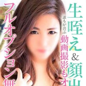 クレア【フルオプ無料GIRL】 | Sexy 博多(福岡市・博多)