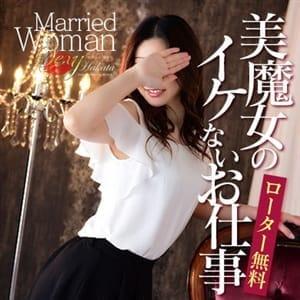 サキ【当たり妻!!】 | Sexy 博多(福岡市・博多)