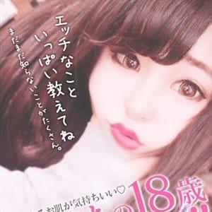 キラリ【☆未経験18歳☆】 | Sexy 博多(福岡市・博多)