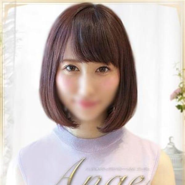 美央(みお)【おっとり癒し系美女】 | ange(品川)