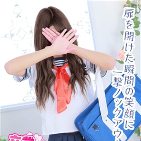 ありす【ハーフ系★黒髪美少女】 | 卒業したて。高松店(高松)