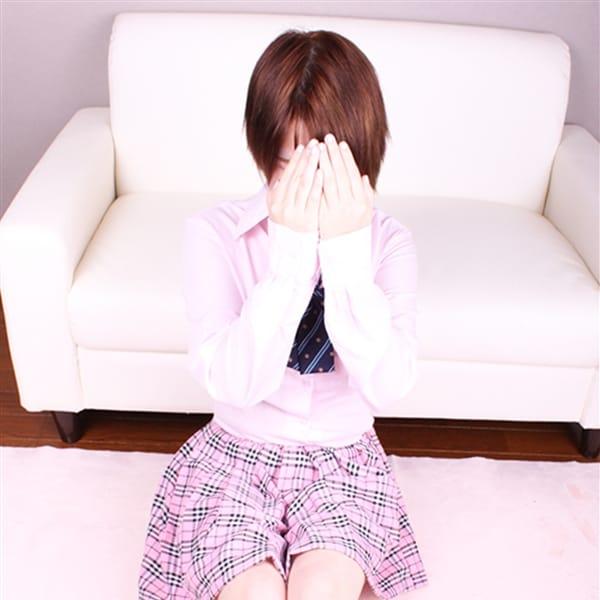 まゆみ【ロリロリ美少女☆彡】 | 卒業したて。高松店(高松)
